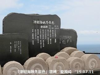 f:id:mikawakinta63:20190715152059j:plain
