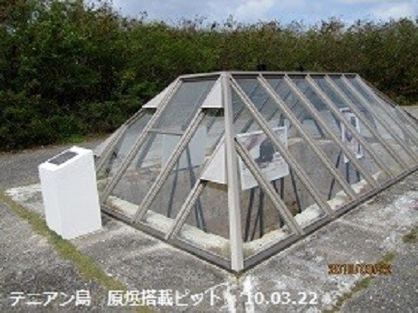 f:id:mikawakinta63:20190807154635j:plain
