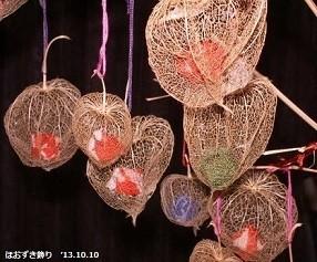 f:id:mikawakinta63:20190813153850j:plain