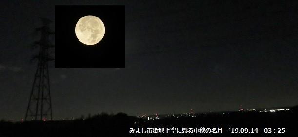 f:id:mikawakinta63:20190916122312j:plain