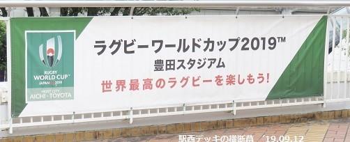 f:id:mikawakinta63:20190920162410j:plain