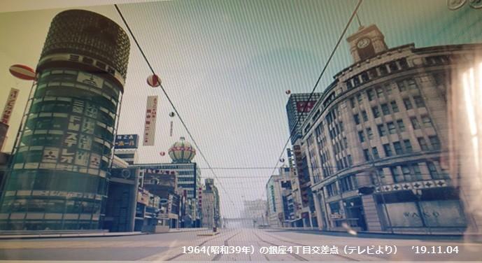 f:id:mikawakinta63:20191106165912j:plain