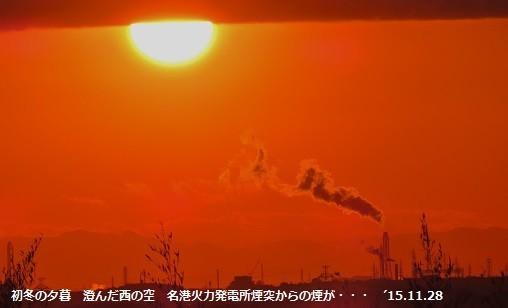 f:id:mikawakinta63:20191213155617j:plain