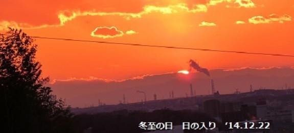 f:id:mikawakinta63:20191223154854j:plain