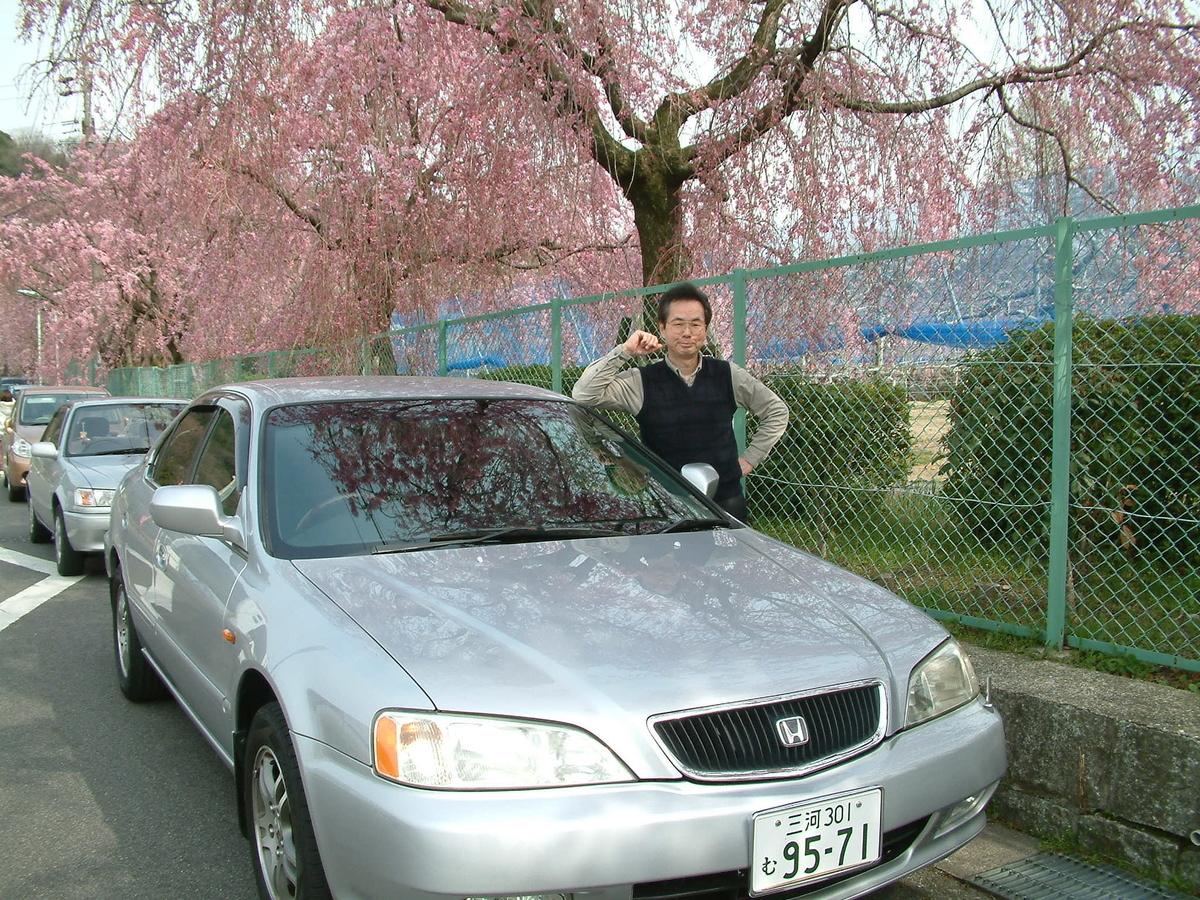 f:id:mikawakougei:20130401145916j:plain