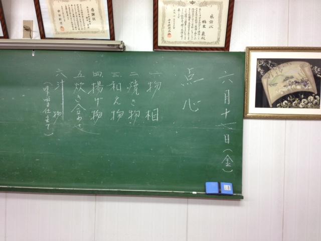 f:id:mikawakougei:20160618030806j:plain