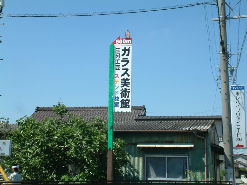 f:id:mikawakougei:20160622001306j:plain