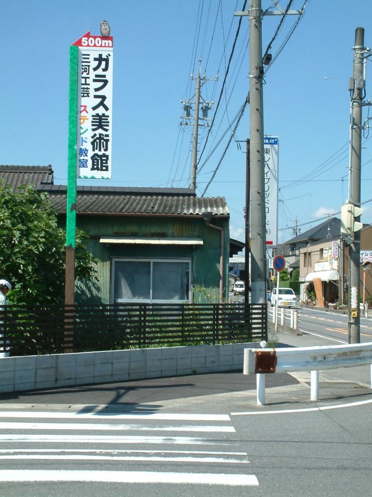 f:id:mikawakougei:20160622001720j:plain