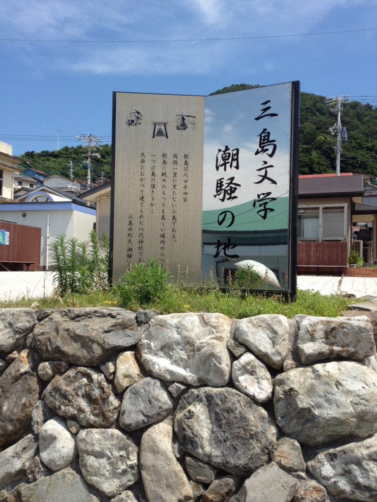 f:id:mikawakougei:20160705235722j:plain