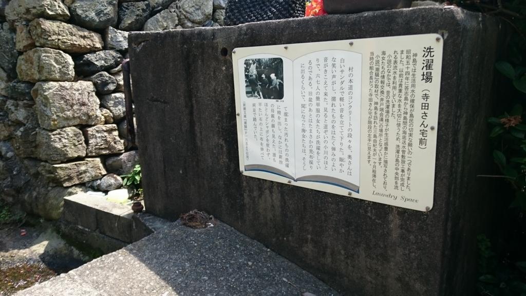 f:id:mikawakougei:20160708004547j:plain