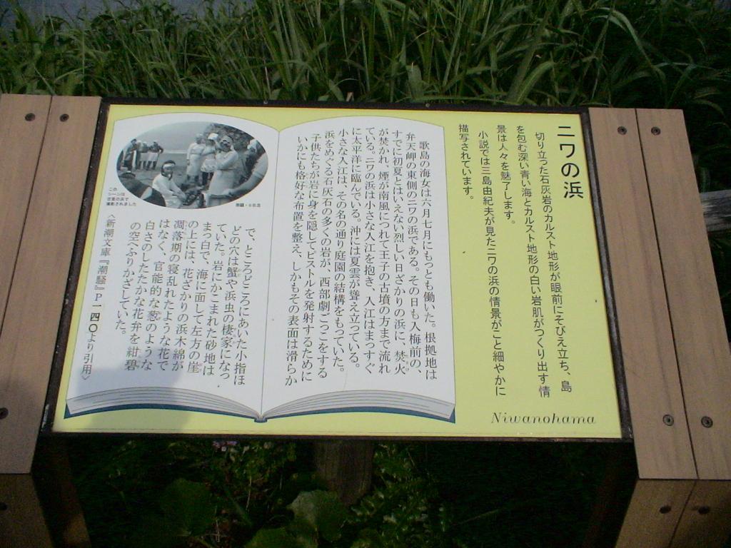 f:id:mikawakougei:20160713035731j:plain