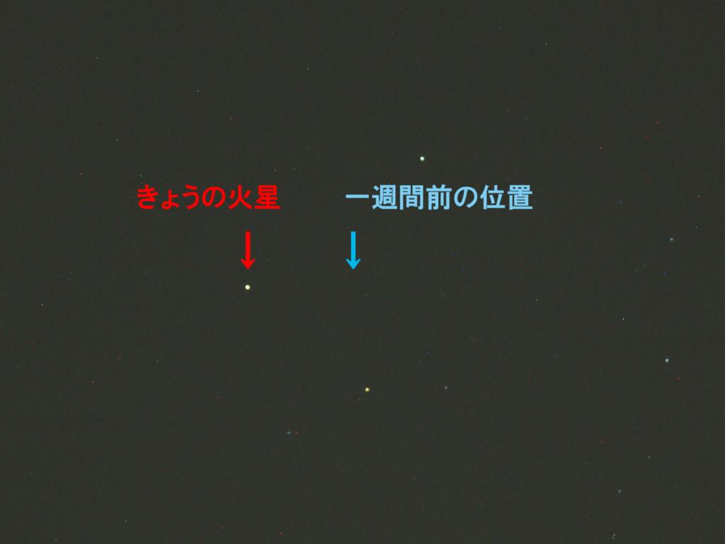 f:id:mikawakougei:20160901005143j:plain