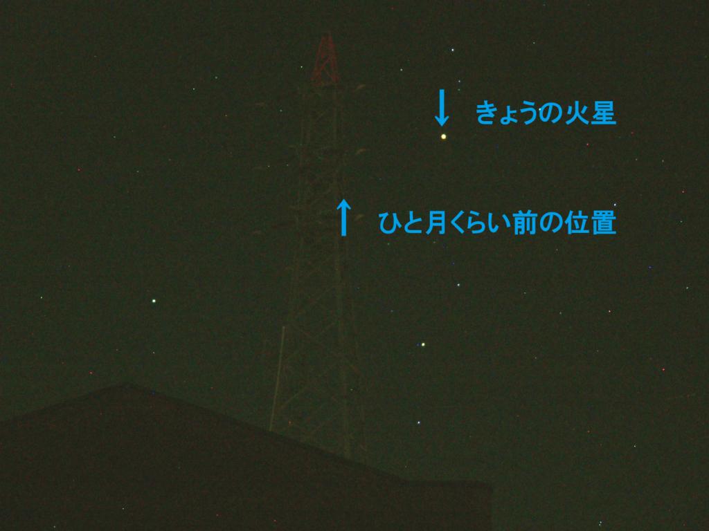 f:id:mikawakougei:20160901005510j:plain