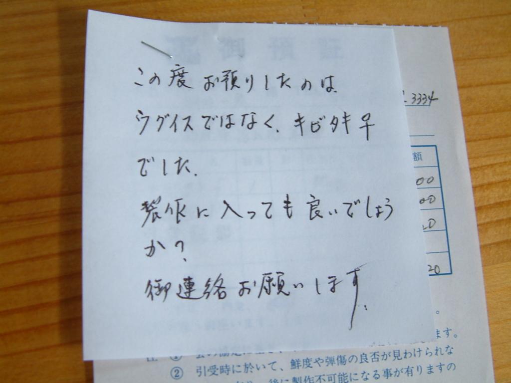 f:id:mikawakougei:20160916015943j:plain