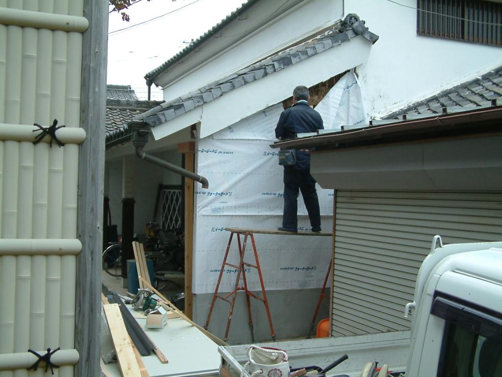 f:id:mikawakougei:20161118001827j:plain