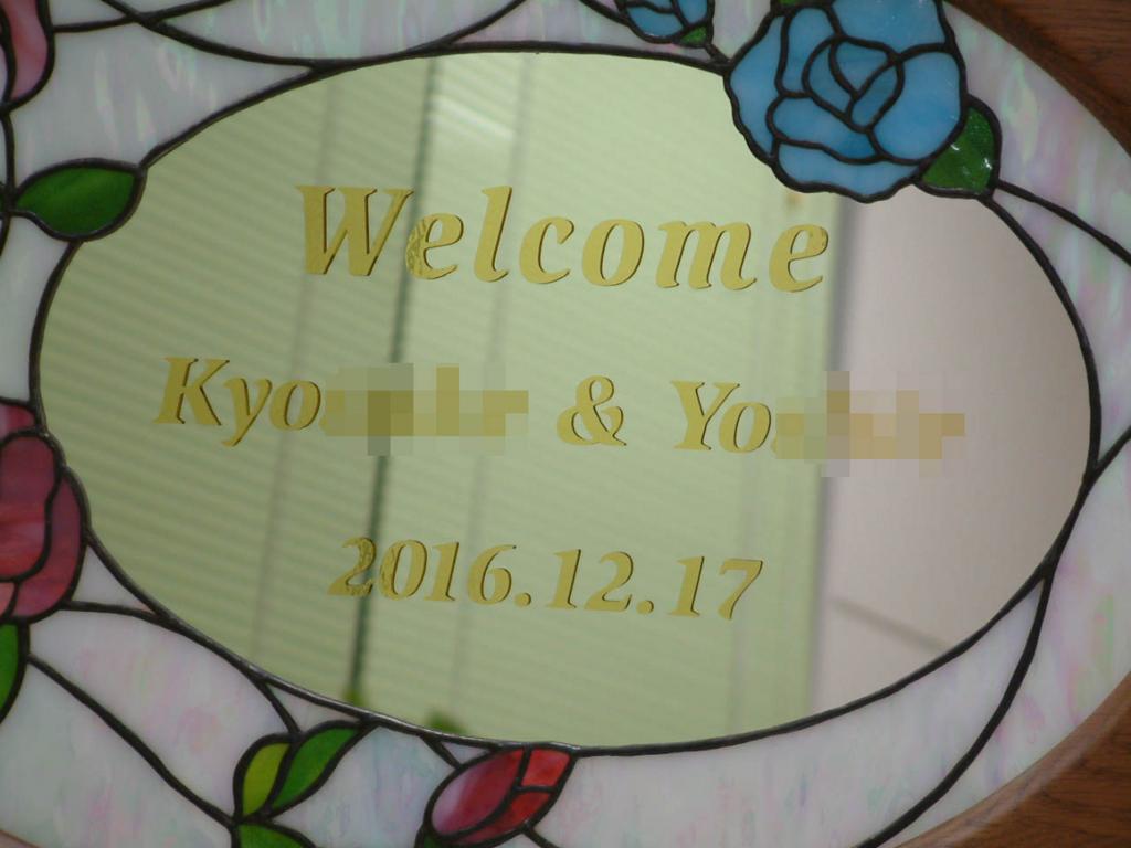 f:id:mikawakougei:20161211015848j:plain