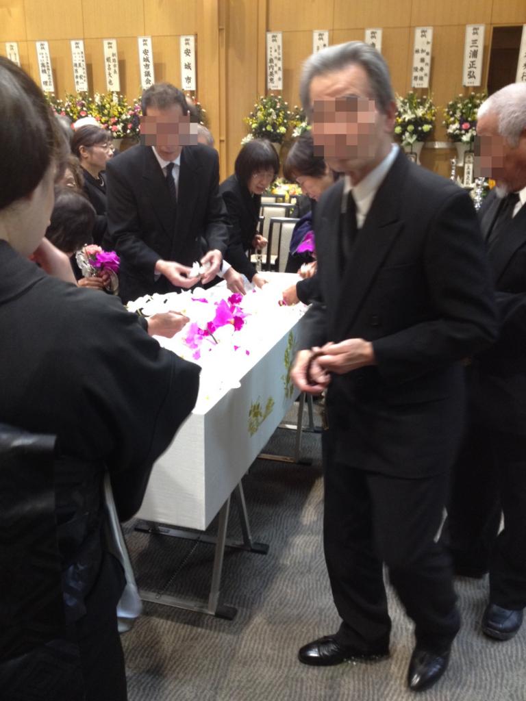f:id:mikawakougei:20170115000720j:plain
