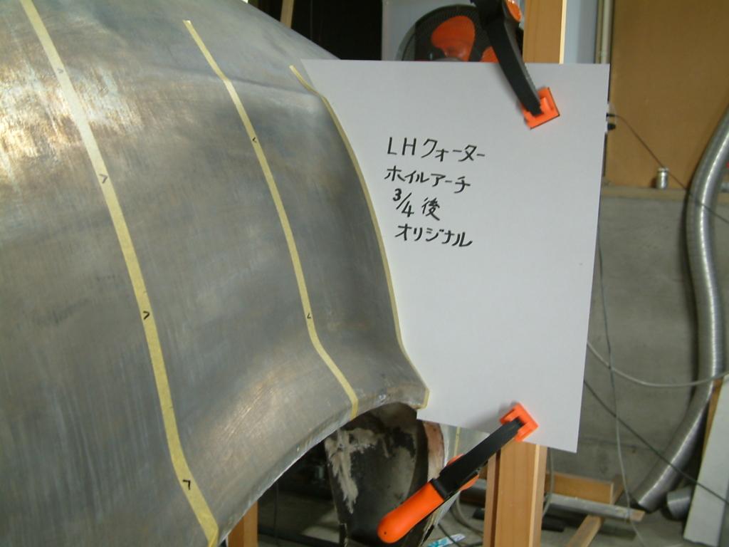 f:id:mikawakougei:20170311022719j:plain