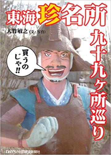 f:id:mikawakougei:20170328041357j:plain