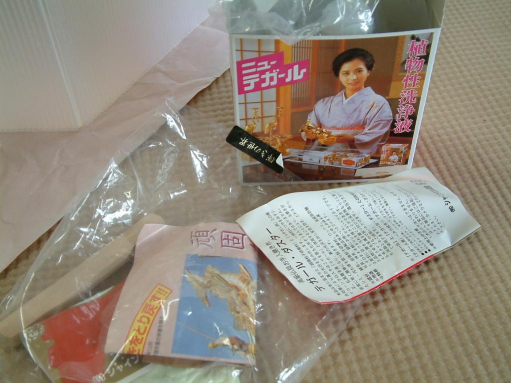 f:id:mikawakougei:20170813031253j:plain
