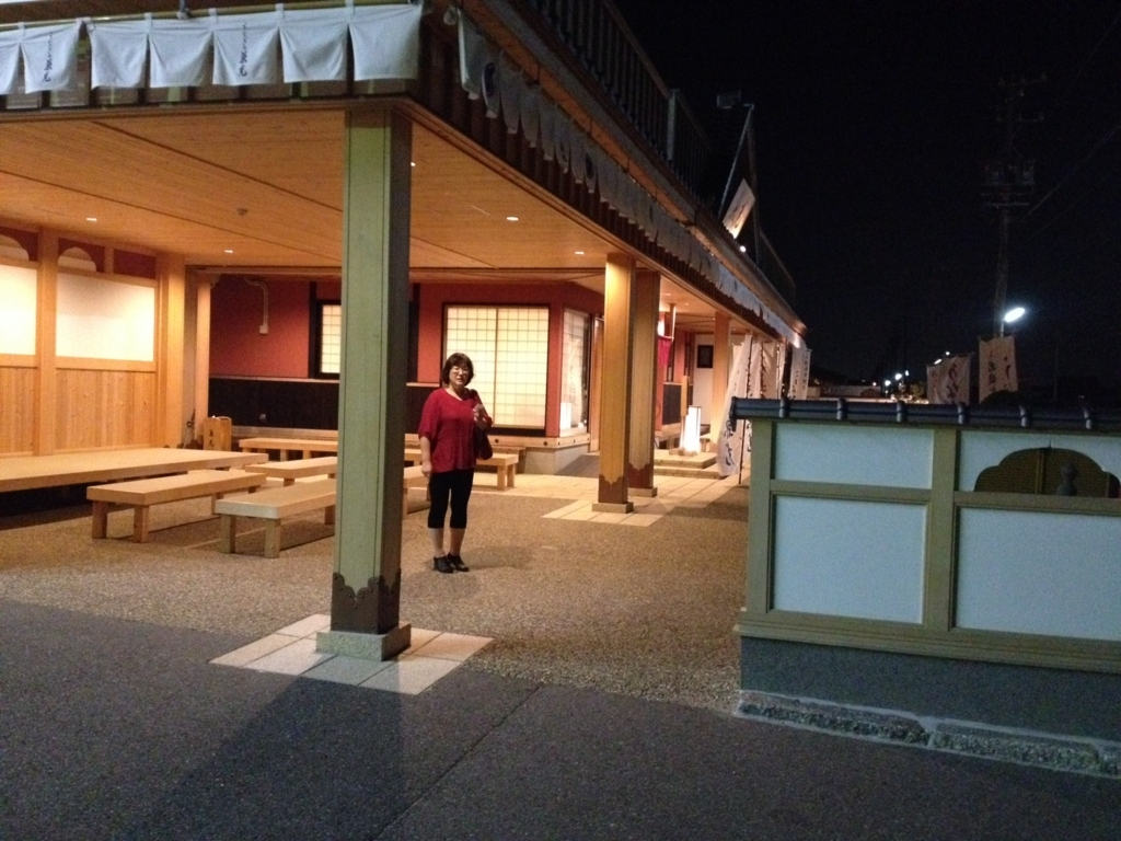 f:id:mikawakougei:20170831033831j:plain