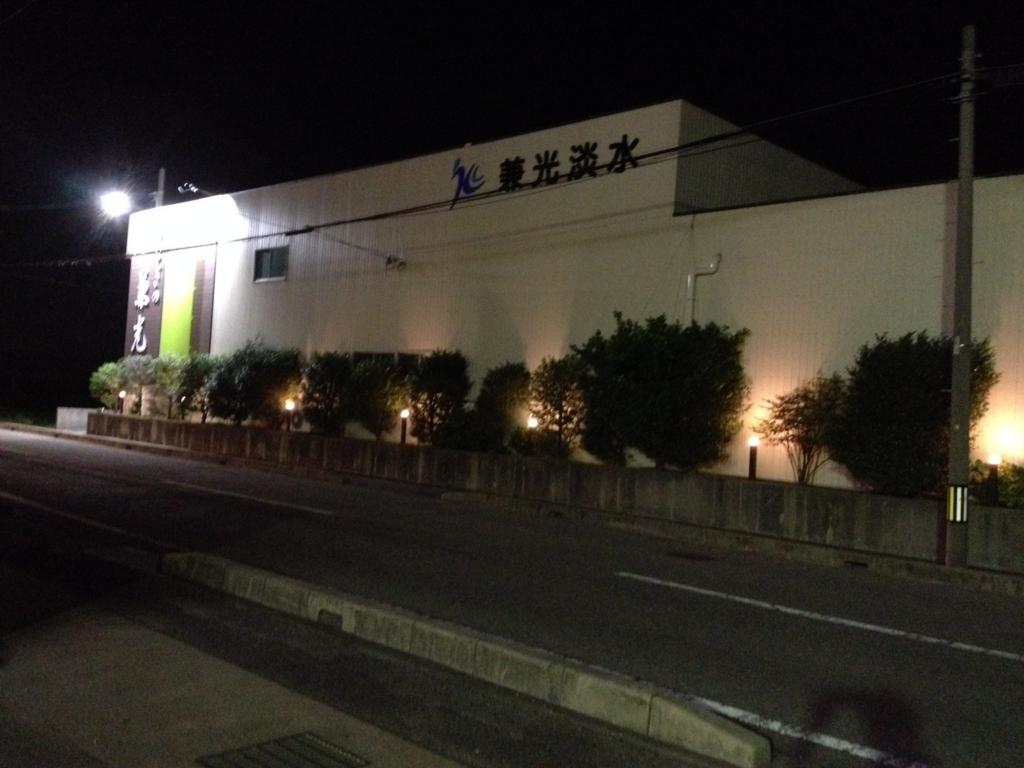 f:id:mikawakougei:20170831034441j:plain