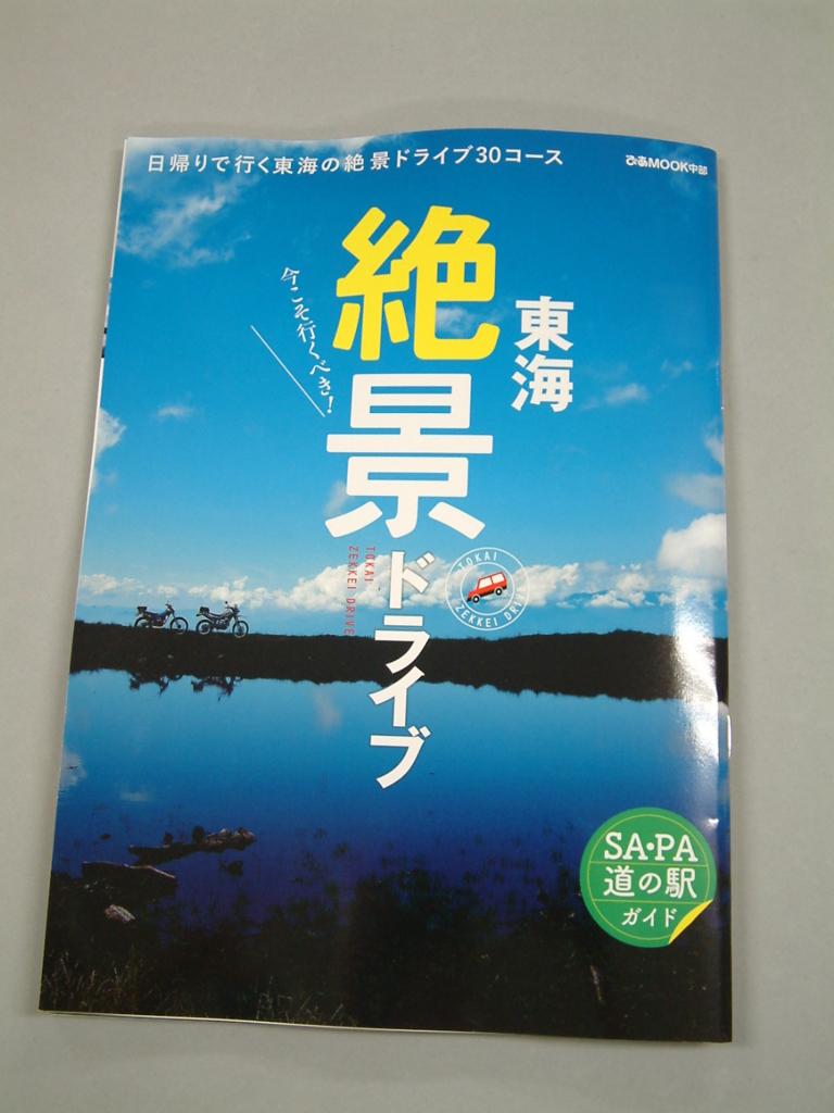 f:id:mikawakougei:20170918031732j:plain