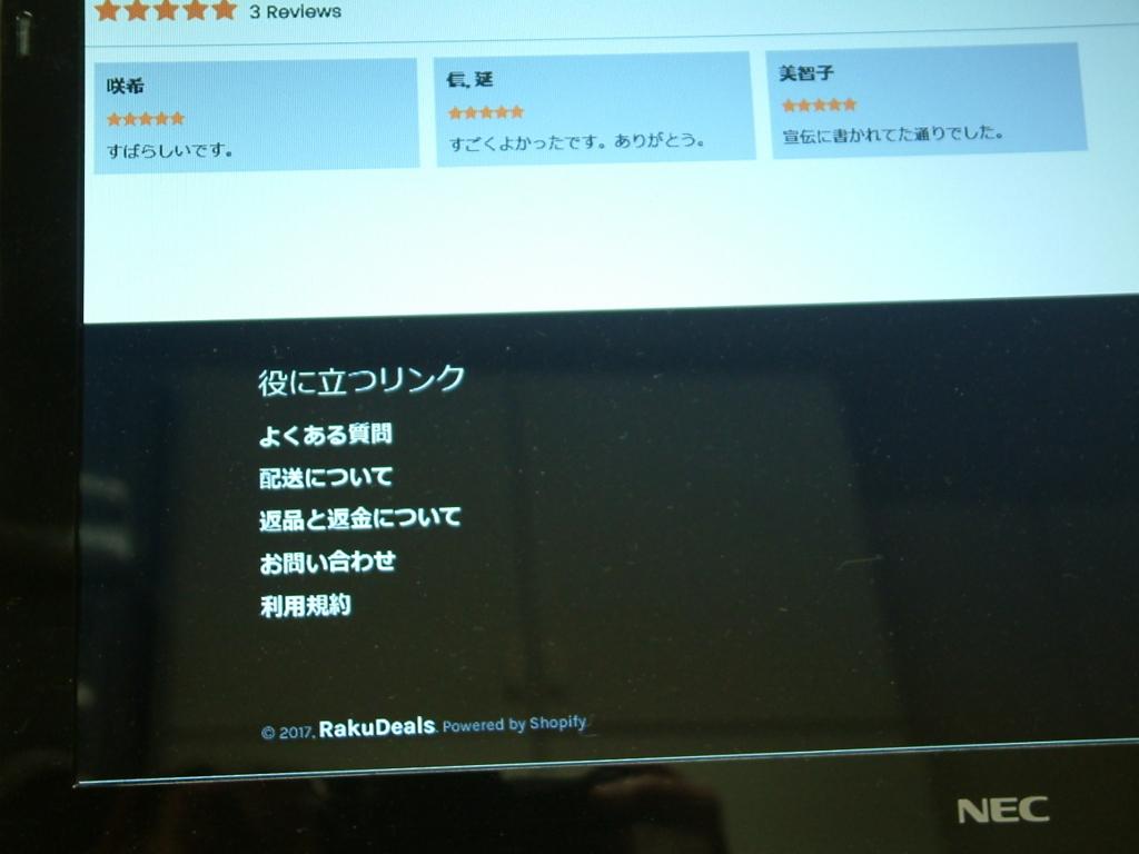 f:id:mikawakougei:20171114035011j:plain
