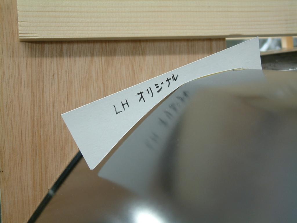f:id:mikawakougei:20180115024439j:plain