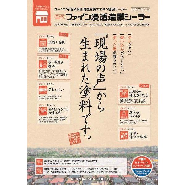 f:id:mikawakougei:20180615041540j:plain