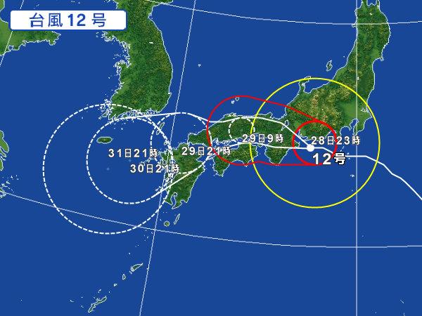 f:id:mikawakougei:20180729002447j:plain