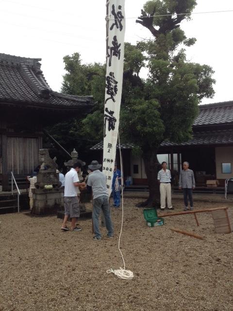 f:id:mikawakougei:20180923034416j:plain