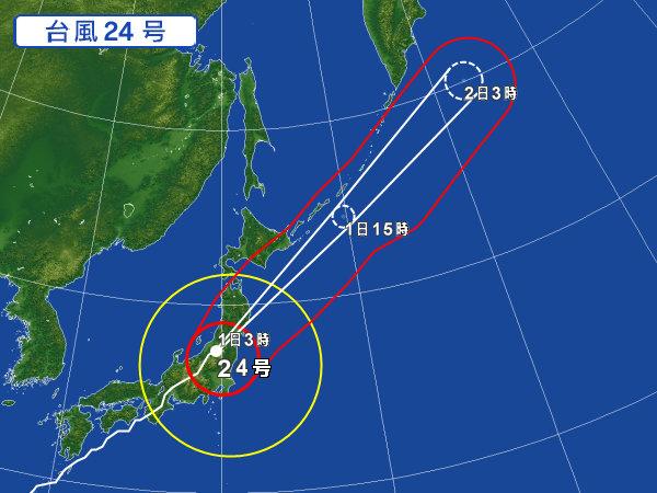 f:id:mikawakougei:20181001041422j:plain
