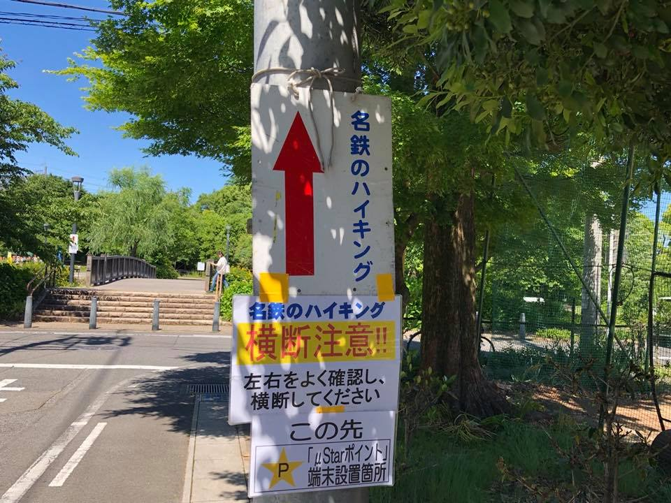 f:id:mikawakougei:20181111032113j:plain