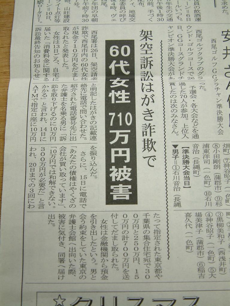 f:id:mikawakougei:20181129040431j:plain