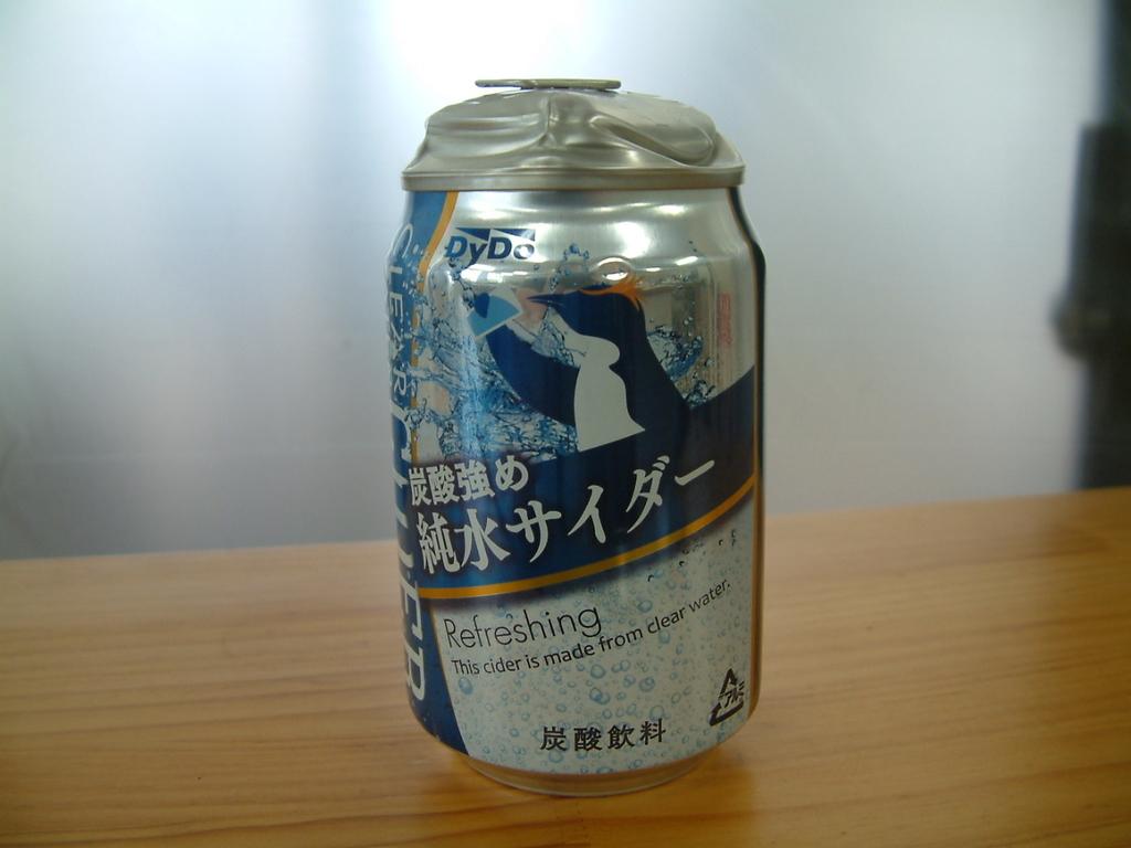 f:id:mikawakougei:20181225022732j:plain