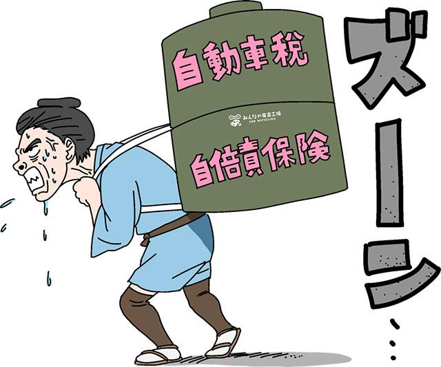 f:id:mikawakougei:20190120032439j:plain