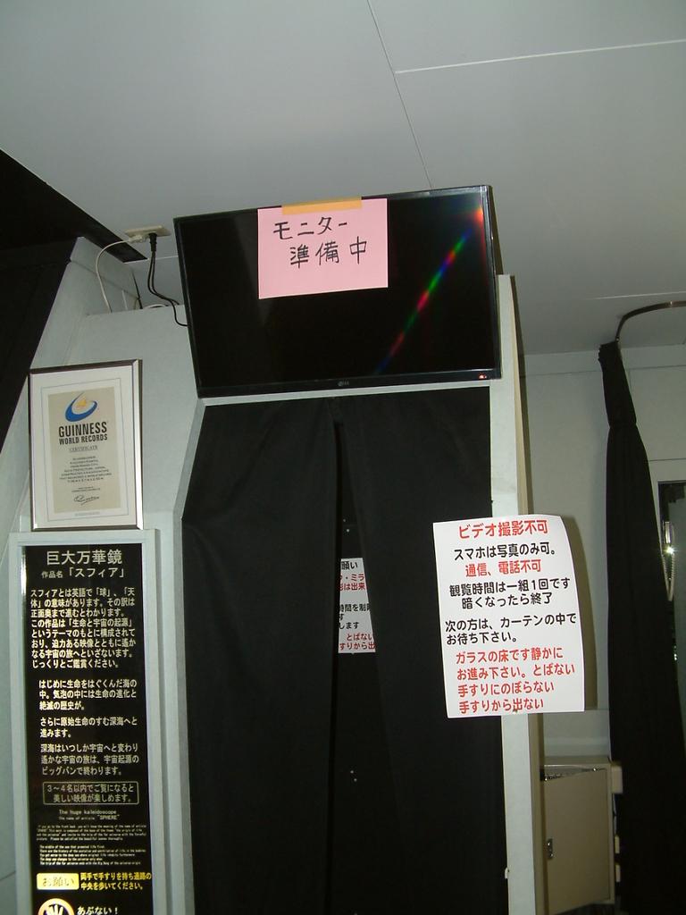 f:id:mikawakougei:20190125040452j:plain