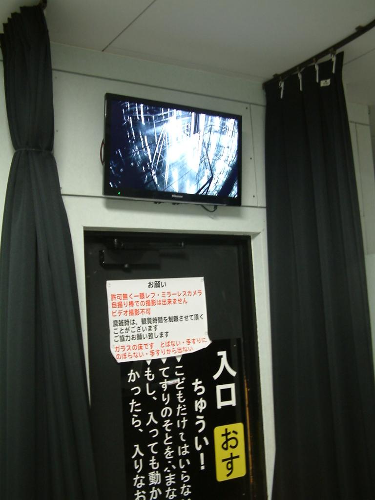 f:id:mikawakougei:20190125040647j:plain