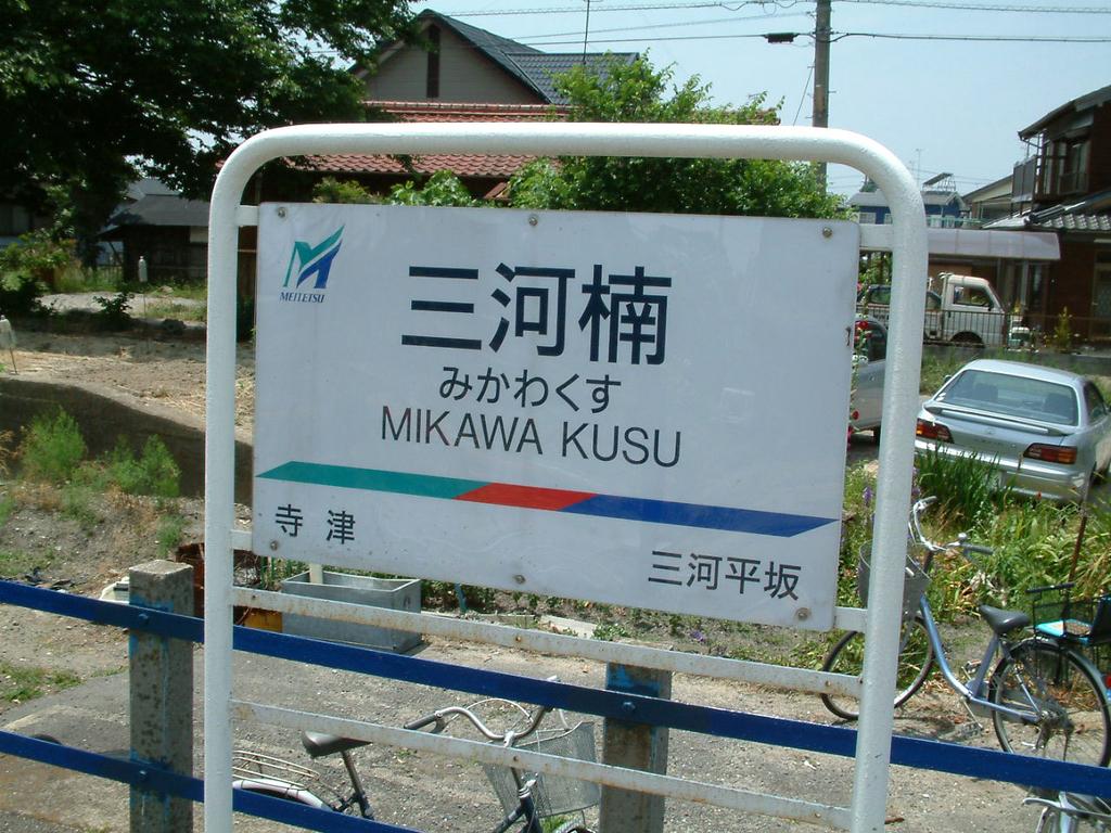 f:id:mikawakougei:20190203024957j:plain