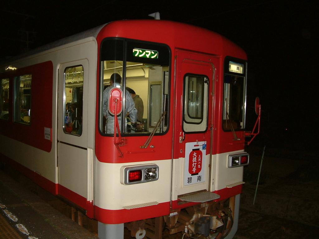 f:id:mikawakougei:20190203030525j:plain