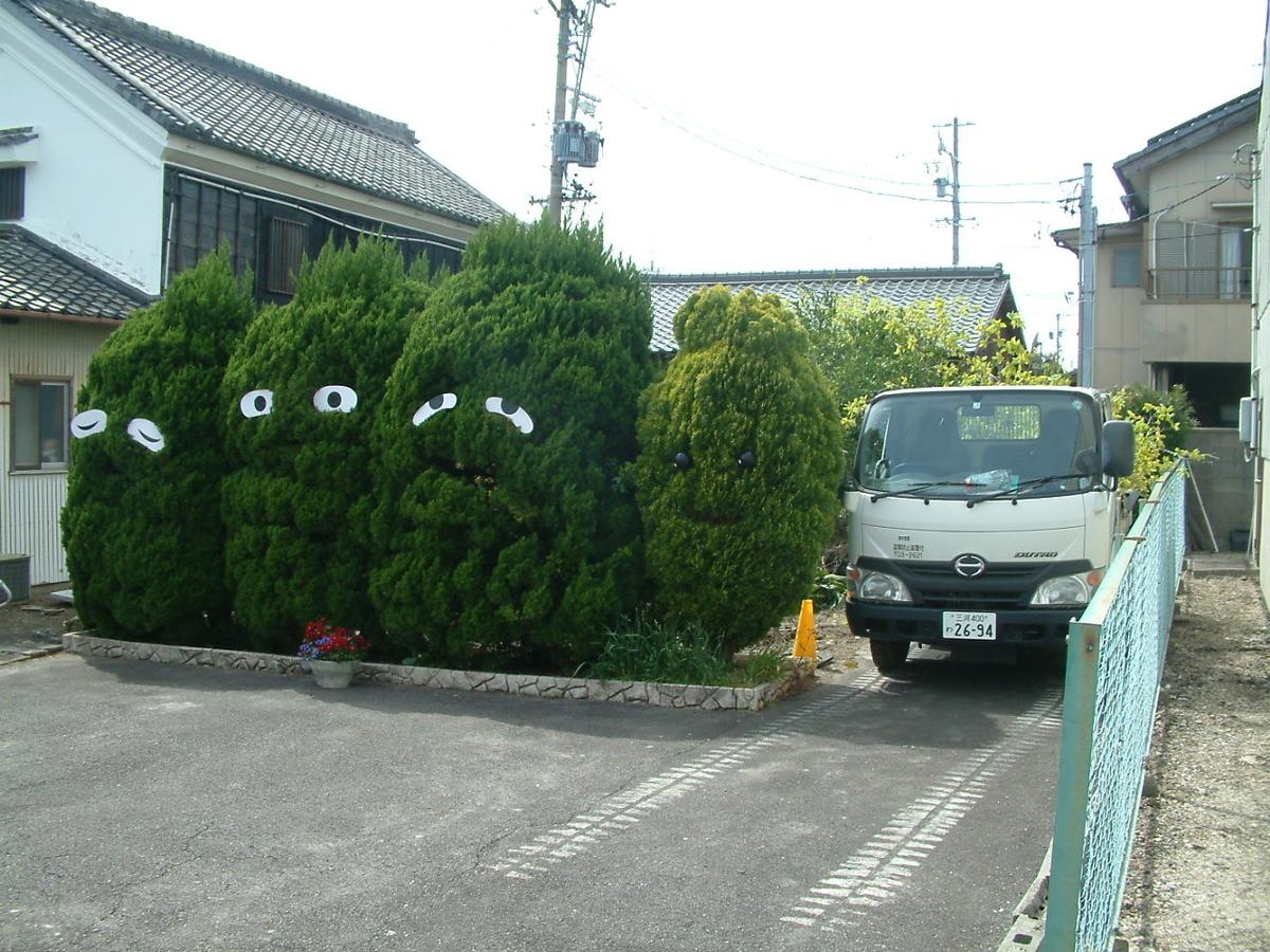 f:id:mikawakougei:20190419045611j:plain
