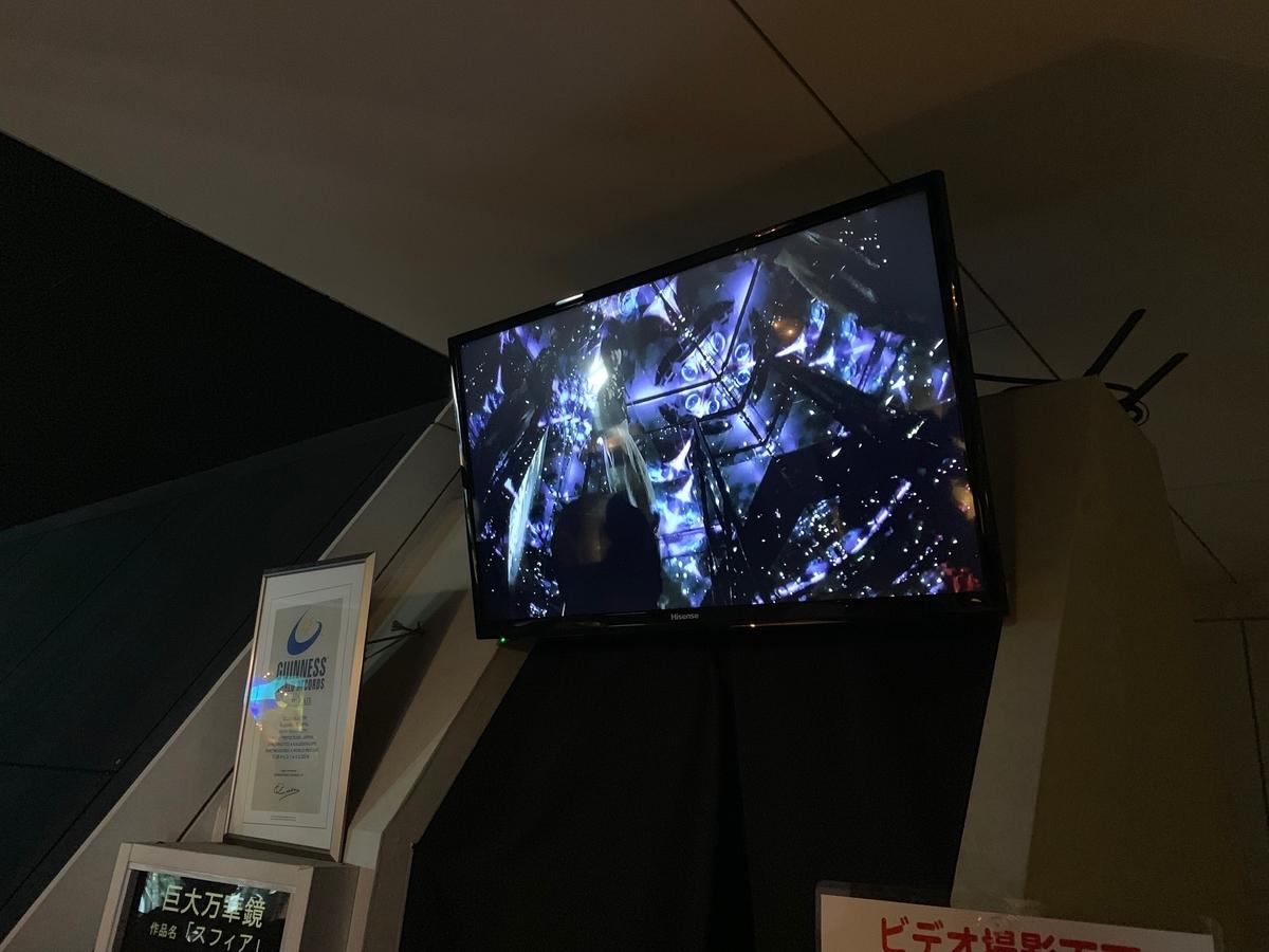 f:id:mikawakougei:20190506032850j:plain