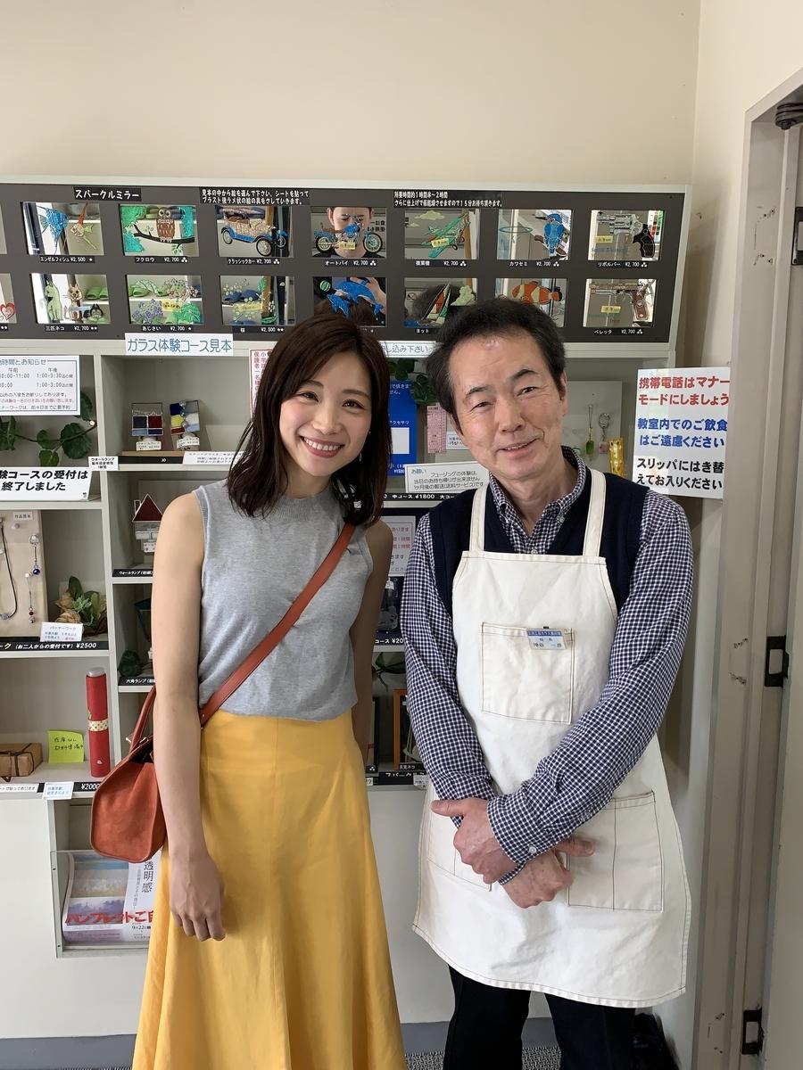 f:id:mikawakougei:20190522041600j:plain
