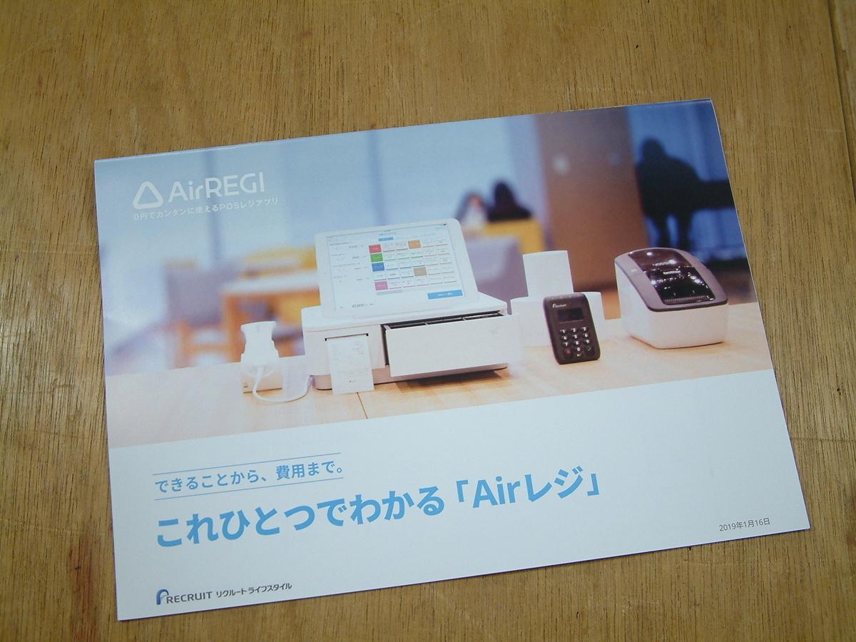 f:id:mikawakougei:20190629035240j:plain
