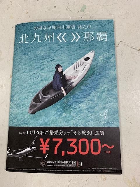 f:id:mikawakougei:20190718040848j:plain