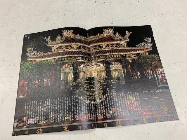 f:id:mikawakougei:20190718042420j:plain