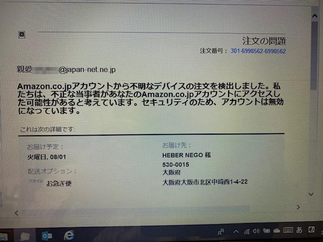 f:id:mikawakougei:20190807041537j:plain