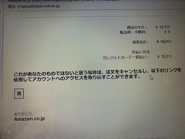f:id:mikawakougei:20190807043018j:plain