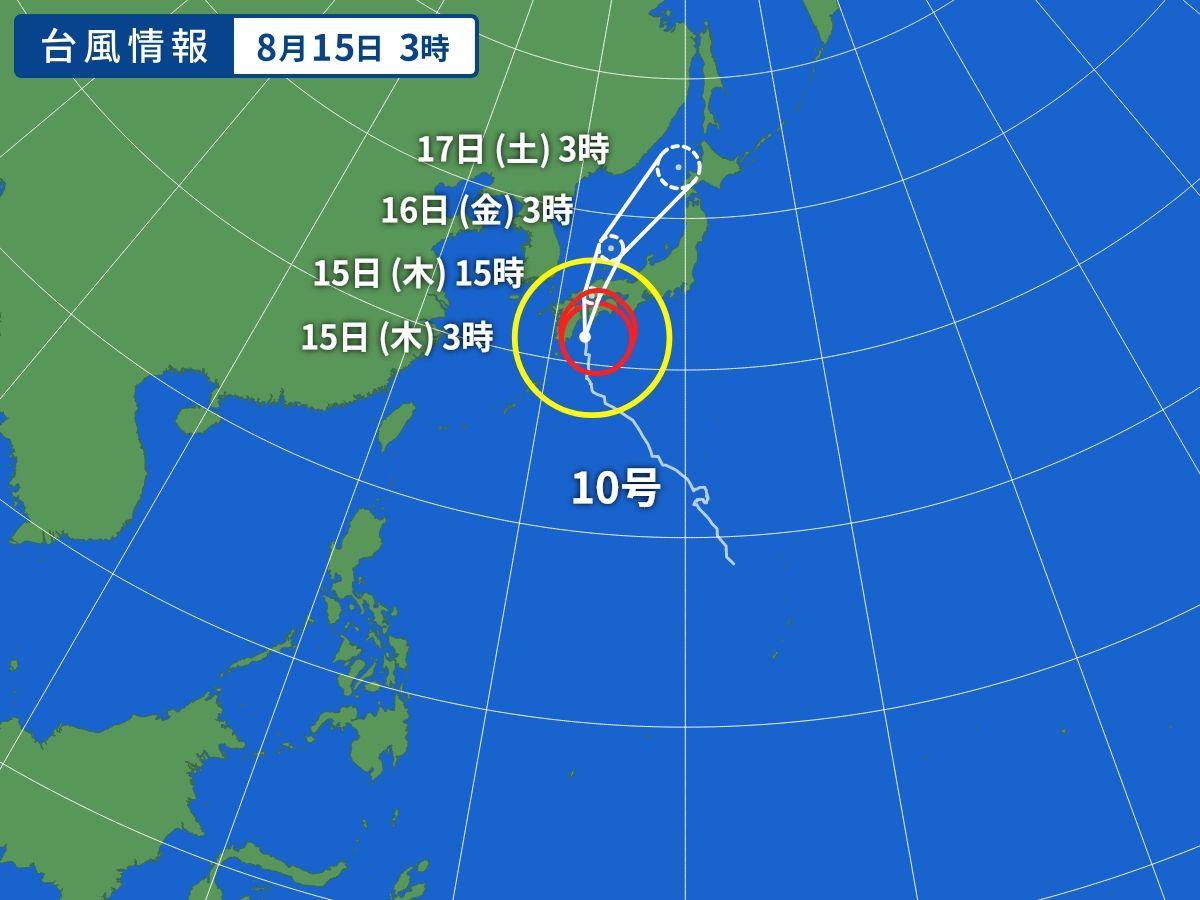 f:id:mikawakougei:20190815040831j:plain
